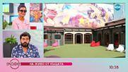 """Продуцентът Нико Тупарев в """"На кафе"""" броени часове преди старта на VIP Brother: Женско царство"""
