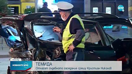 Отлагат делото срещу обвиняемия за смъртта на Милен Цветков