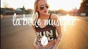 Вълшебен трак Jakwob - Fade (sane Beats Remix)
