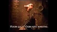 Nine Inch Nails - Closer [превод]