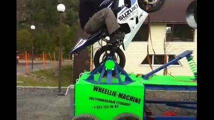 Симулатор за изправяне на задна гума!