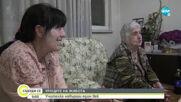 Бивша учителка от Пловдив навърши 100 години