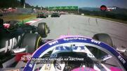 F1 - Състезание за Голямата награда на Австрия на 12 юли от 16.10 ч. по DIEMA SPORT