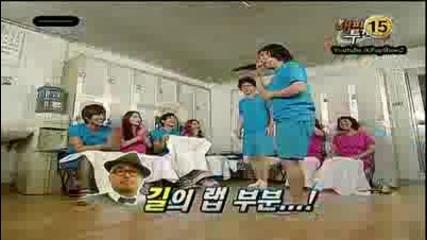Park Myung Soo - Fyah Live in ~ Happy Together