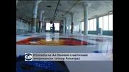 Изложба на Ай Вейвей в митичния американски затвор Алкатраз