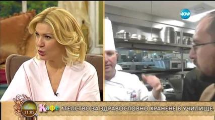На кафе с Ути Бъчваров (01.03.2016)