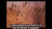 Pink Floyd - High Hopes [превод]