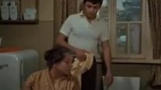 Откъс от Не си отивай!, 1976 г.