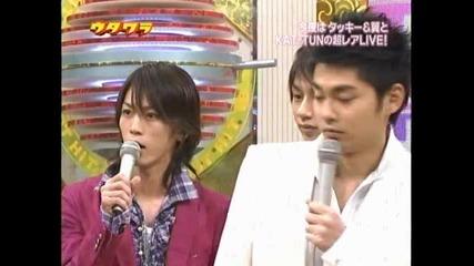 Tackey & Tsubasa vs Kat - Tun (venus vs She Said) - 22.01.2006 [utawara]