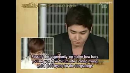 Super Junior Intimate Note