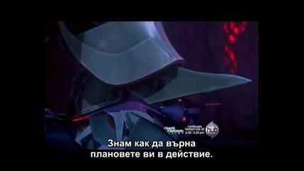 Transformers Prime (2011) сезон 1 епизод 4
