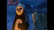 Кунг фу панда - мъдра поговорка