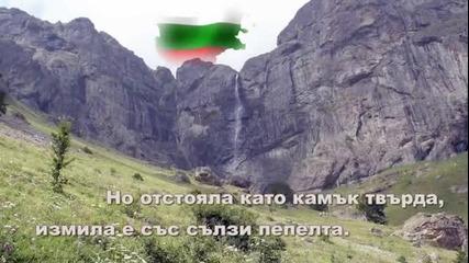 Иван Иванов-стихове- Б Ъ Л Г А Р И Я