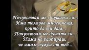 Morandi - Feel Me Up (ПРЕВОД)