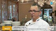 Българин с първо място по правене на пици в света