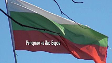 Виктор Орбан – в Будапеща, Иво Беров – в Мало Пещене