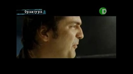 Gotthard - Unconditional Faith фрактура