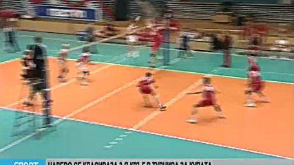 Спорт Канал 0 - 06.12.2018 г.