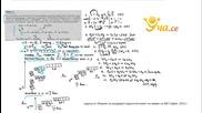 Уча.се - Неорганична химия. Задача 4 - Химия за кандидат-студенти