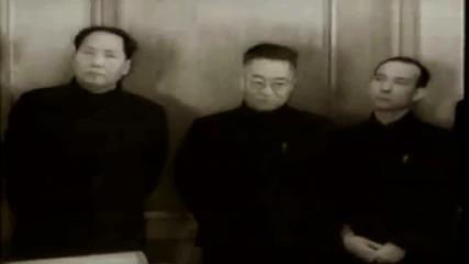 Стената на Времето: Китай се намесва в Корея и също греши