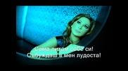 Elisa - Ostavi ochite mi bezsynni (bg subtitri)