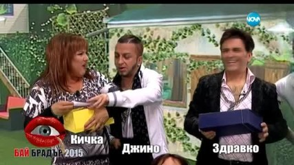 Господари на ефира (13.11.2015)