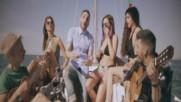 Maki - La isla del Amor (feat. Maki) (Оfficial video)