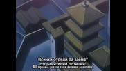 Bleach Епизод 25 Bg Sub Високо Качество