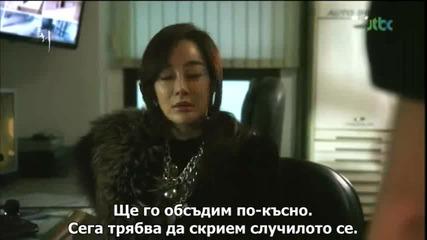 Secret Love Affair episode 1 / Любовна афера епизод 1