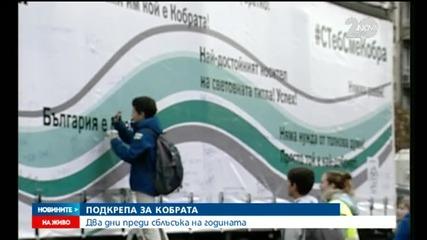 Камион събира пожелания за успех на Кубрат Пулев - Новините на Нова