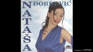 Natasa Djordjevic - Nedelja - (audio) - 1998 Grand Production