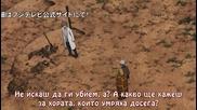 Shiki - 11 епизод бг суб (вградени) Високо качество