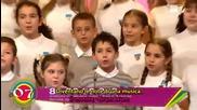 Lo Zecchino doro 2010 - 07 - I suoni delle cose - Hq con sottotitoli