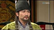 Seo Dong Yo (2006) E18 1/2