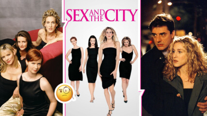"""Преди завръщането на """"Сексът и градът"""": Тези факти за сериала и най-големите фенове не знаят"""