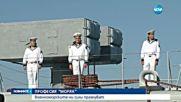 Командоси и авиатори атакуваха превзет от терористи кораб