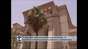 Върховният конституционен съд на Египет постанови, че Сенатът и конституционната комисия са невалидни