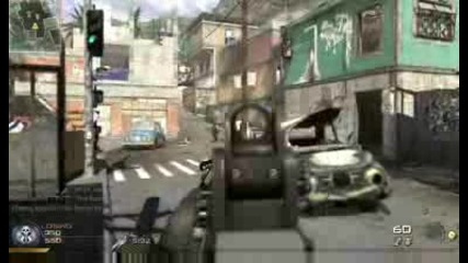 Call of Duty: Modern Warfare 2 multiplayer gameplay