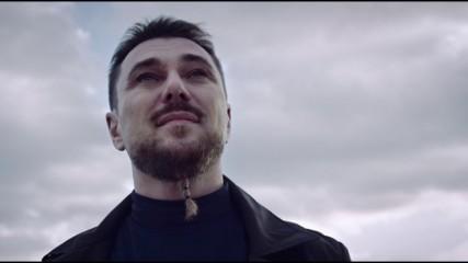 МИРО - Печат от моята душа