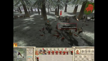 Rome total war julii campaign епизод 7