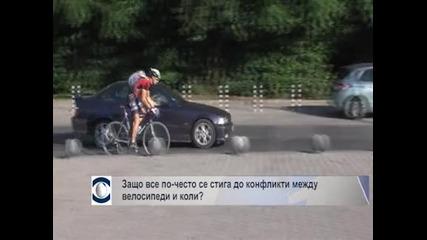 Защо все по-често се стига до конфликти между велосипеди и коли?