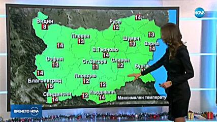 Прогноза за времето (15.12.2019 - централна емисия)