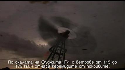 Екстремно време - Торнада!