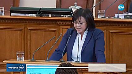 Нинова твърди, че е следена от МВР по време на обиколките й в страната