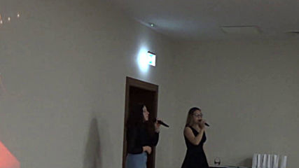 Василена и Стела
