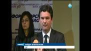 ДСБ иска оставката на кабинета, РБ го подкрепят (ОБЗОР)