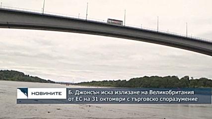 Централна обедна емисия новини - 13.00ч. 22.07.2019