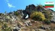 Целувката на камъка и пътеката на изворите-Странджа