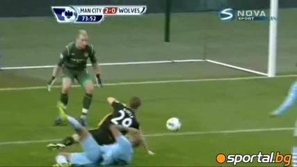 Манчестър Сити - Уулвърхaмптън 3:1 29.10.2011