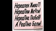 [new] Bate Pesho - Nqma smisъl